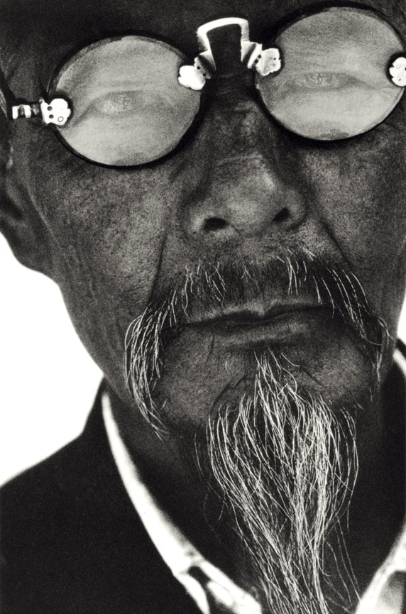 Chinese Man with Glasses, Tibet